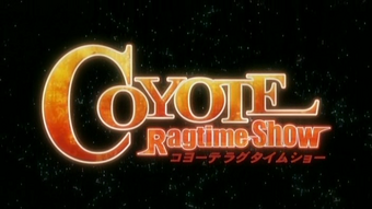 Coyote Ragtime Show logo