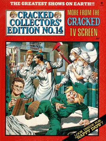 File:Collectors Edition 14.jpg