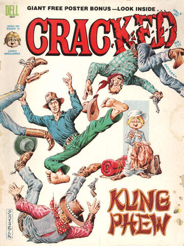 File:Cracked No 112.jpg