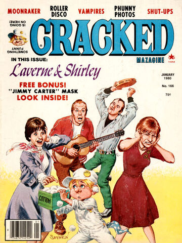 File:Cracked No 166.jpg