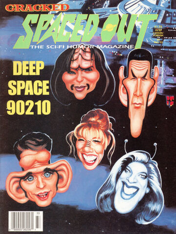 File:Spaced Out 2.jpg