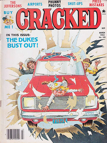 File:Cracked No 185.jpg