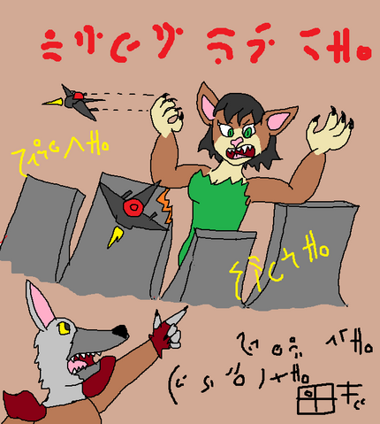 File:Attack of the Colossal Nisi.png
