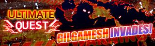 Gilgamesh Invades! Quest Banner