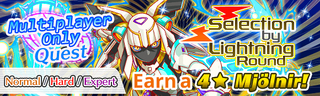 Selection by Lightning Round Quest Banner