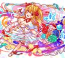 Lovesick Maiden Lily