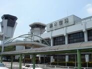 Kumamoto - Aeropuerto (realida)