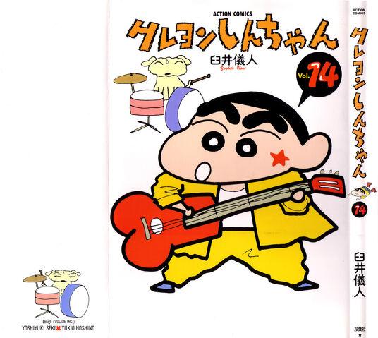 File:Shinchan-14 000.jpg