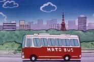 Tokio - Tower and Hato Bus