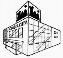 Darakuya Store