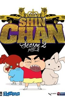 File:Shin Chan Season 2 Part 2 DVD cover.jpg
