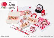 Tokyo 2020 - Merchandising