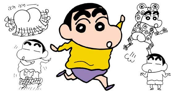 File:Shinchan.jpg