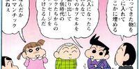 Crayon Shin-chan (manga)