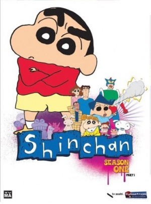 ShinChanR1-Season 1 Part 1 DVD