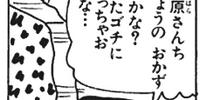 Yonro