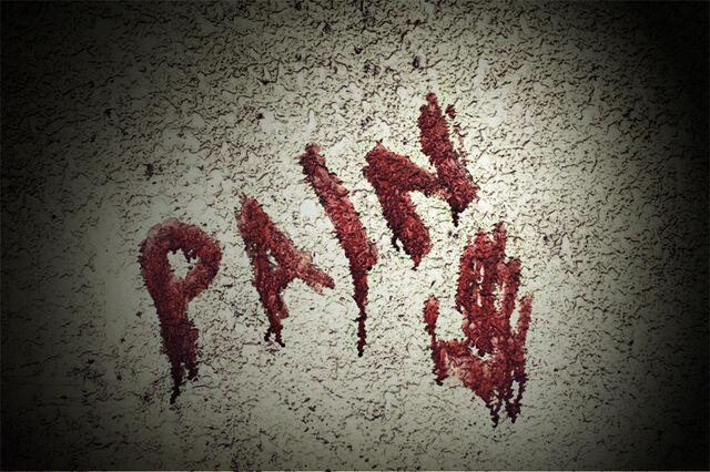 File:PAIN by kioke chan.jpg