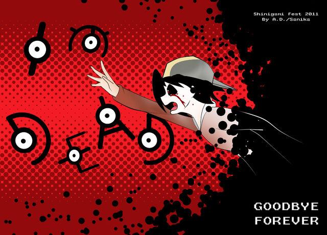 File:Goodbyeforever-lostsilver.jpg