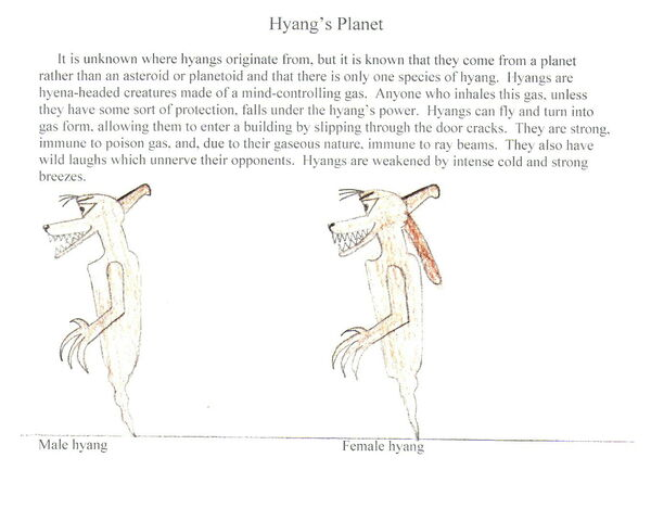 File:Hyang entry.jpg