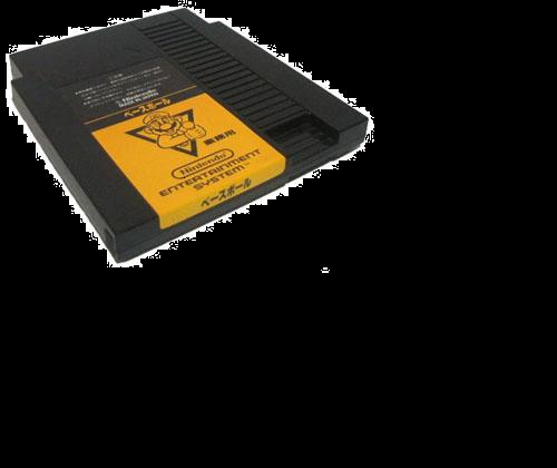File:Black cartridge.jpg