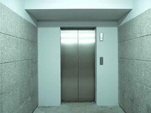 Elevatorpicture