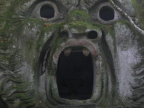 File:Garden-of-monsters-1.jpg