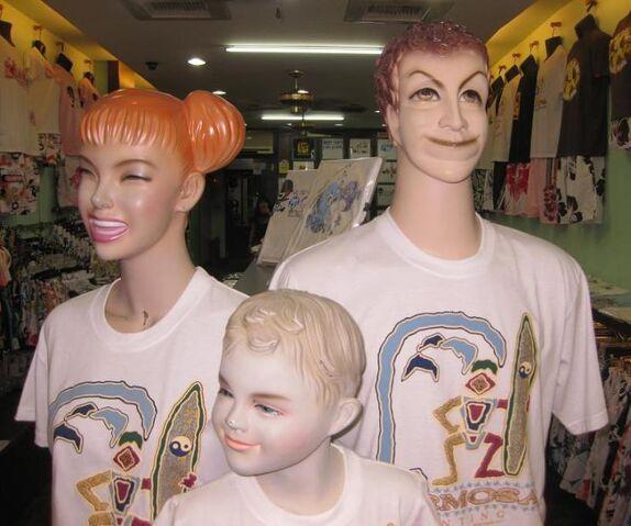 File:Creepy-mannequin-1.jpg