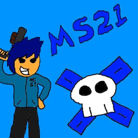File:Megaspike1121.jpg