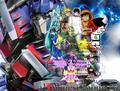 Thumbnail for version as of 21:18, September 20, 2013