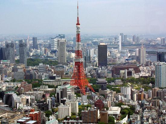 File:Tokyo-Tower-0.jpg