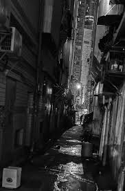 File:Alley.png