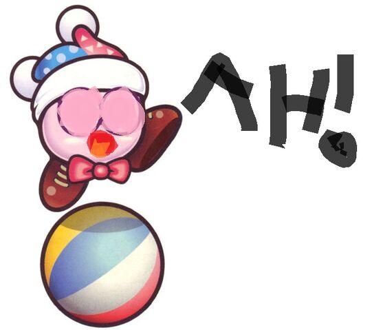 File:Kirby friend.jpg