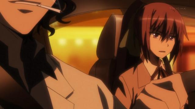 File:Souki-Hasshou Dansai Bunri no Crime Edge - 02 24 hate.png