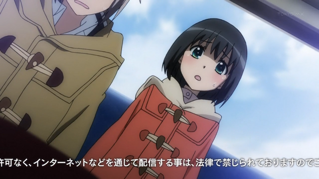 File:Souki-Hasshou Dansai Bunri no Crime Edge - 02 5 ok2.png