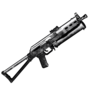 File:PP19SMG.png