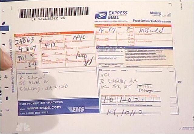 File:Cho Package.jpg