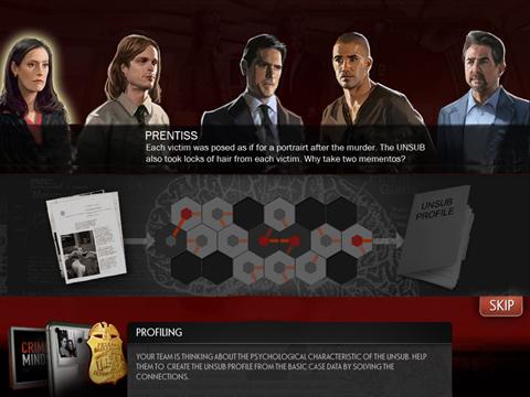 File:PC GAME - PROFILING SCREEN 2.jpg