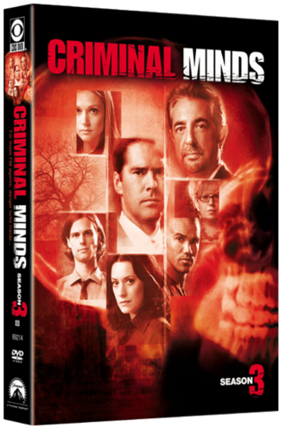 File:Season Three DVD.png