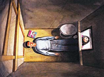 File:Aum holding cell.png