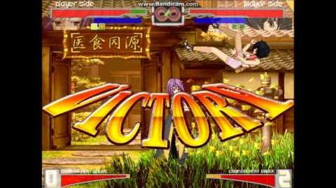 Crimson Alive Extreme Encounter (PC) - Rachel Kirihara walkthrough (1 of 4)