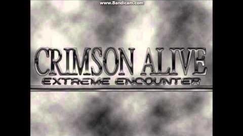 Crimson Alive Extreme Encounter (PC) - Amane Asakura walkthrough (1 of 3)