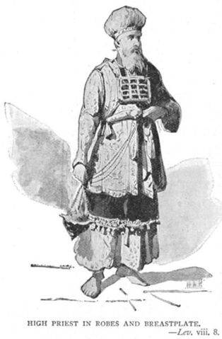 Arquivo:LEV 8- High priest in robes and breastplate.jpg