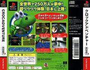 Croc Adventure (SLPM-86310) (Back)