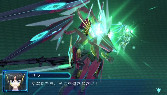 File:Enryugo in Cross Ange TR.jpg