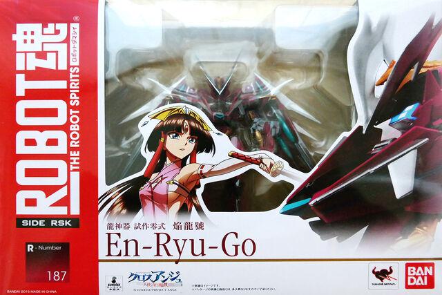 File:Robot spirits enryugo package.jpg