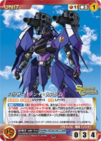 File:Hauser Nonna destroyer mode card.jpg