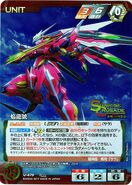 Enryugo Destroyer Mode Sunrise Crusade card 3