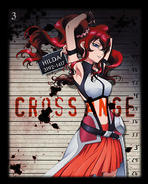 Cross Ange DVD Vol. 3 Cover