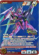 Enryugo Destroyer Mode Sunrise Crusade card 2