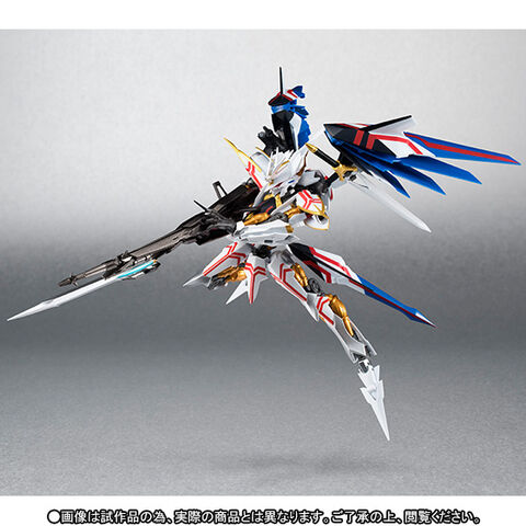 File:EM-CBX007 Villkiss with Beam Rifle Model.jpg